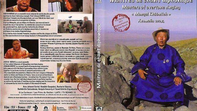 sortie-de-maitres-de-chant-diphonique-en-dvd